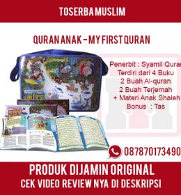 my-first-ql-quran