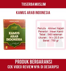 kamus-arab-indonesia